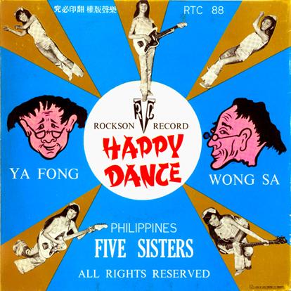 Five Sisters [1951]