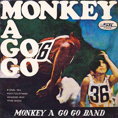 go go monkey